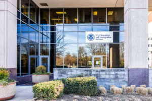 USCIS US United States Citizenship and Immigration Services field main office entrance